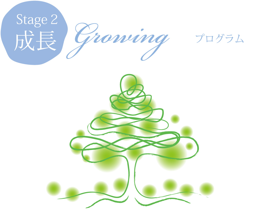 stage_1